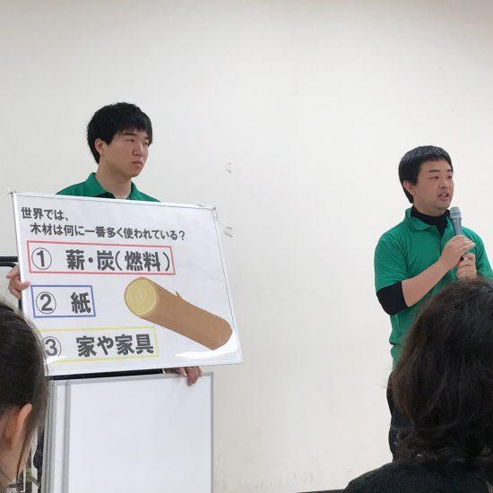 0301_林業講座
