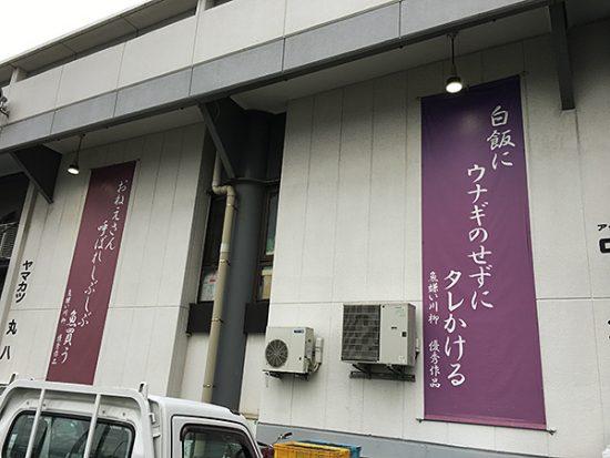 魚嫌い川柳があちこちに展示されてます。