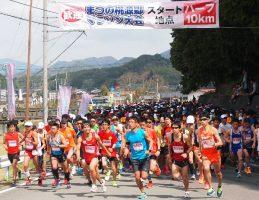 春爛漫の大自然『まつの桃源郷マラソン大会』を歩こう!